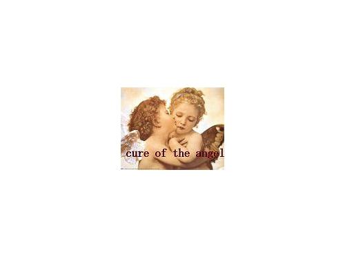 エステティックサロン cure of the angel