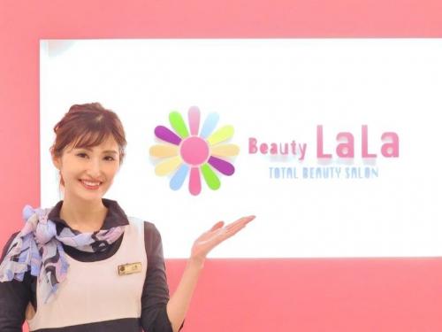 破格!美肌全身脱毛専門サロン Beauty LaLa 福岡天神本店 【ビューティーララ】