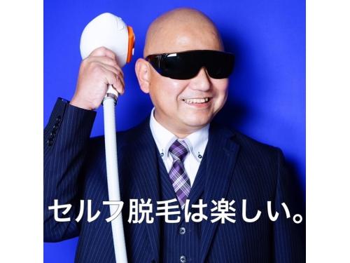 キングスサロン 神戸ハーバーランド店
