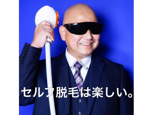 キングスサロン 名古屋栄店