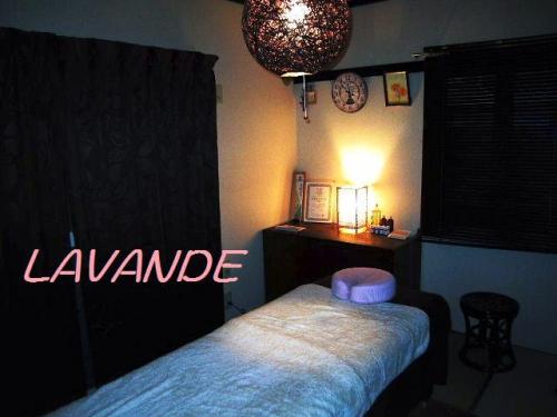 LAVANDE-ラヴァンド-