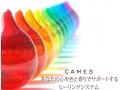 CAMES Healing Salon 金沢
