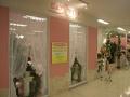 ピュアマインド イオン大宮店
