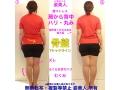3D小顔+筋膜リリース+肩甲骨はがし+全身美骨矯正 姿美人.(シルエット)