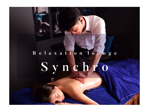 Relaxation lounge Synchro