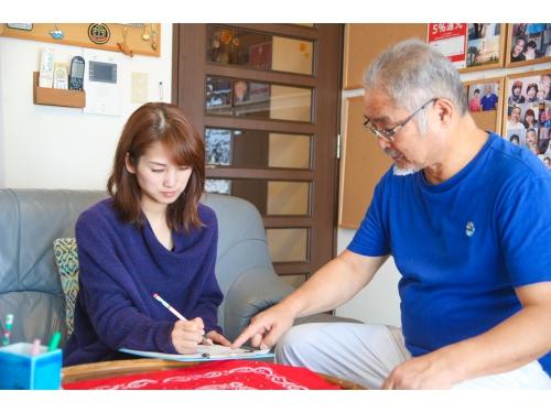 ヨシダカイロ健康回復センター