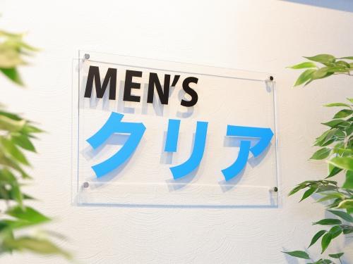 メンズクリア 大阪梅田店