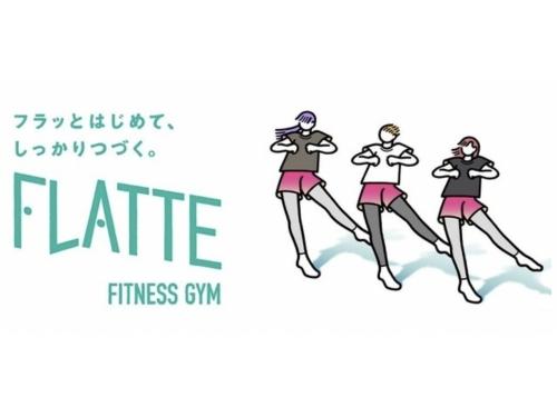 セミパーソナルジム FLATTE (フラッテ) 駒沢大学店