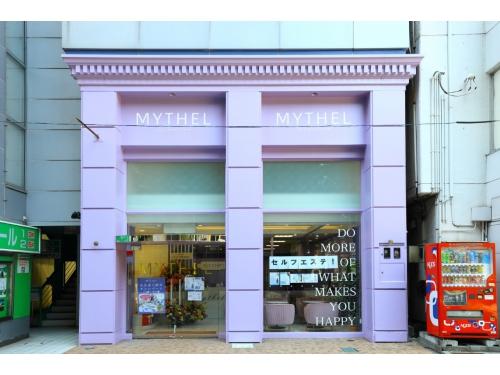 MYTHEL 盛岡菜園店 self beauty gym
