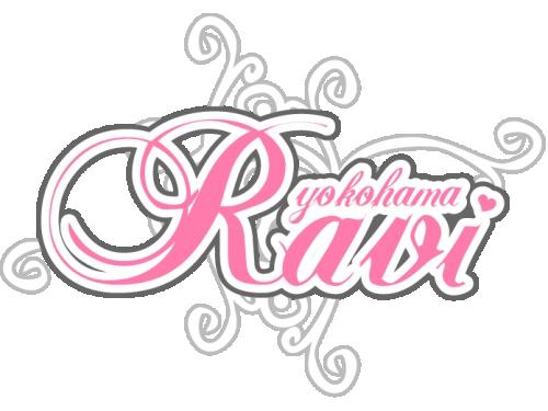 横浜ラヴィ