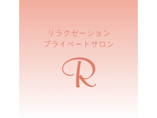 RION relaxation salon