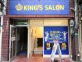 セルフ脱毛サロン KING'S SALON(キングスサロン) 大阪京橋店