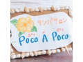 リンパサロン Poco A Poco