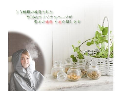 ヨサパーク エステ 京都 城陽市 Yosa Park久美子